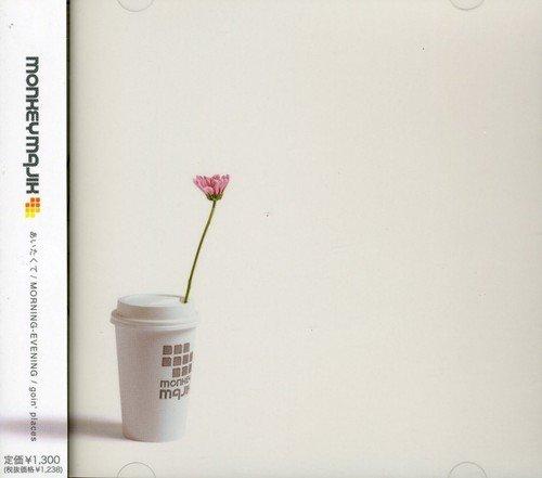 あいたくて/MORNING-EVENING/goin` placesの商品画像