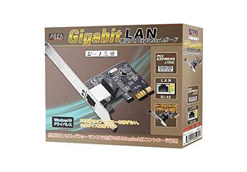 Airier SD-PEGLAN-1L Gino III The PCI Express x 1 Connection Gigabit LAN Expansion Low Profile Support by Airier (Image #9)