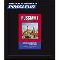 Russian I, Comprehensive: Learn to Speak and Understand Russian with Pimsleur Language Programs