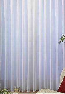 Weiße Gardine Nach Maß Store Webstore Halbtransparent Kräuselband