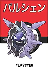 Pokemon Mitte Original Plüsch Pokémon Für Cloyster Austos Crustabri
