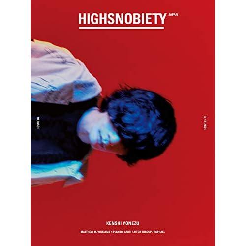HIGHSNOBIETY JAPAN ISSUE 06 表紙画像