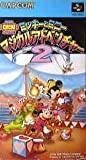 Mickey and Minnie's Magical Adventure 2 (aka Magical Quest The Great Circus Mystery) Super Famicom (Super NES Japanese Import)
