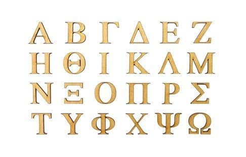 2-decorative-wooden-greek-letter-zeta
