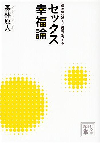 78av-japanese-edition