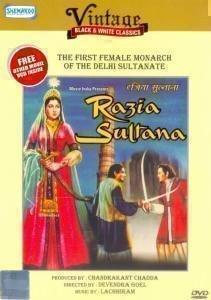 Razia Sultana by JAIRAJ NIRUPA ROY
