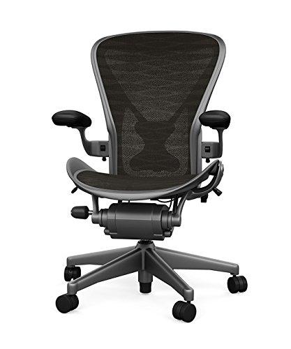 Herman Miller Classic Aeron Task Chair: Tilt Limiter w/Seat