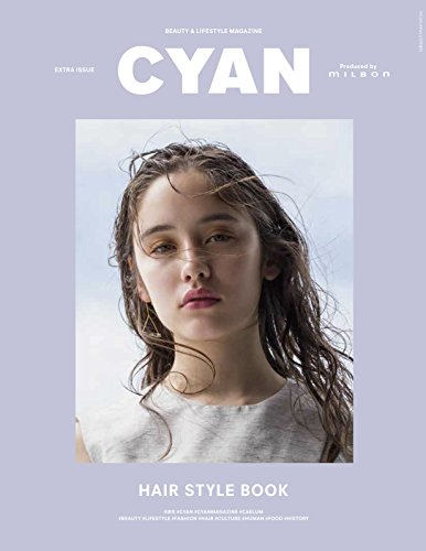 CYAN HAIR STYLE BOOK CYAN EXTRA ISSUE HAIR STYLE BOOK Produced by MILBON 大きい表紙画像