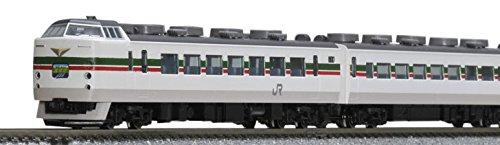 TOMIX Nゲージ 189系 グレードアップあずさ復活色 M52編成 セット 92892 鉄道模型 電車 B00TJGTKLQ