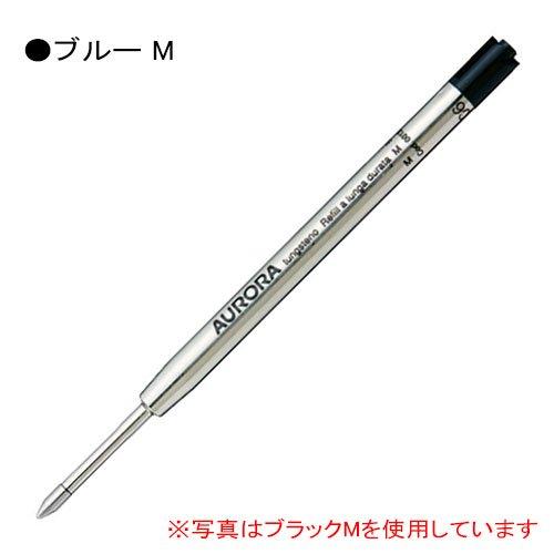 The replacement AURORA Aurora ballpoint pen core (88-Optima Tarentamu epsilon-style) Blue M 132-BM (japan (Aurora 88 Ballpoint Pen)