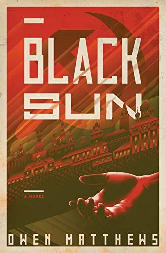 Image of Black Sun: A Novel