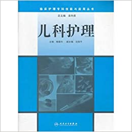 Library Knowledge Management And Service Studies Chinese Edidion
