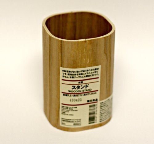 Muji Wooden Stand Pen/Pencil Holder