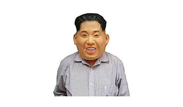 Newin Star Kim Jong-un - Máscara para Disfraz de látex para ...
