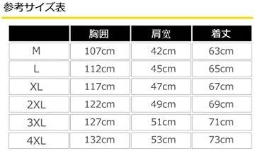[スポンサー プロダクト](ヒラロキ) Hilarocky メンズ メッシュベスト カメラマンベスト フィッシングベスト 多機能 ジャケット 通気 アウトドア
