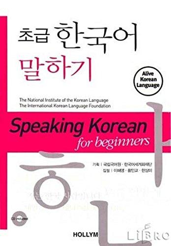 speaking-korean-for-beginners