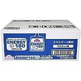 トップバリュー(TOPVALU) 素早くチャージドリンクゼリー ENERGY180マスカット味180g×24個(1ケース)