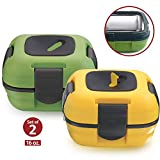 Lunch Box ~ Pinnacle Insulated Leak Proof Lunch Box for Adults and Kids - Thermal Lunch Container With NEW Heat Release Valve 16 oz ~Set of 2~ Green/Yellow