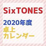 SixTONES 2020年度 卓上カレンダー (20TC-15) ストーンズ ジャニーズ