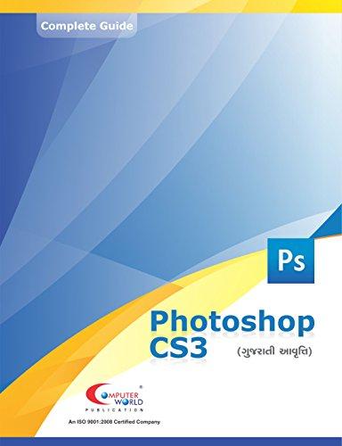 Photoshop Cs3 Learning Ebook