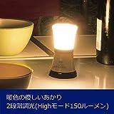 Gentos Explorer LED Lantern