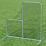 "Pitcher's Safety L-Screen - 7'x7' w/ 40"" Drop"