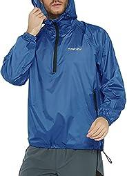 DEMOZU Men's Waterproof Running Cycling Rain Jacket Lightweight Water Resistant Packable Hooded Bike Windb