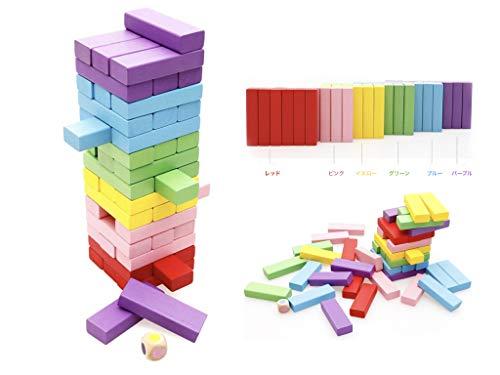 【48ピース】パステルカラー6色木製ジェンガ 知育玩具・おもちゃ・積み木・ドミノ・ブロック・アンバランスとしても家族で遊べる 子供から大人まで楽しめる