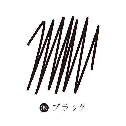 Staedtler Refill, for Avant-Garde/Avant-Garde Light, 0.7mm, Black Ink (92RE-09) Photo #3