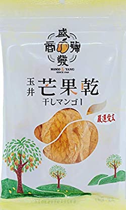 Taiwanese Dried Mango Comes in Whole Slices and Testes Like Fresh Mango. Made with Fresh Mangos, Less Sugar, No Sulphur, Non-GMO, and Preservative Free.Health Snack. 4oz/Pack