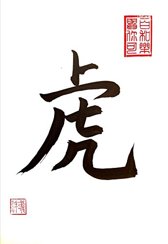Chinese Zodiac Signstiger Born In The Year 1950196219741986