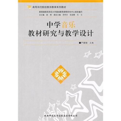 Capital theory(most authority, economics with the most universal influence huge Zhao) (Chinese edidion) Pinyin: zi ben lun ( zui quan wei ¡¢ ying xiang zui pu bian de jing ji xue ju zhu )