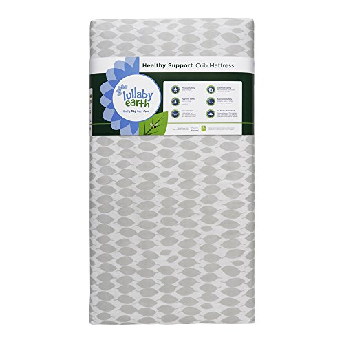 Earth Pattern Neutral Light (Lullaby Earth Super Lightweight Crib Mattress- Leaf)