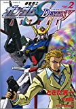 Mobile Suit Gundam SEED DESTINY ASTRAY (2) (Kadokawa Comics Ace A) (2005) ISBN: 4047137324 [Japanese Import]