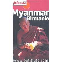 MYANMAR BIRMANIE 2010