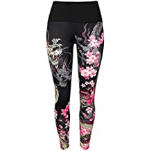 FIRERO Women Print Sports Gym Yoga Running Fitness Leggings Pants Athletic Trouser