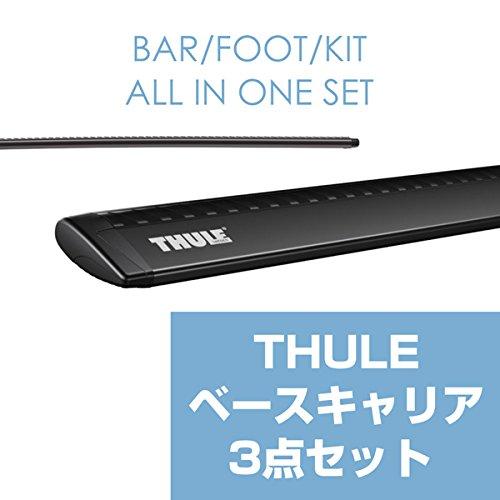 THULE(スーリー) AUDI A4 アバント専用ベースキャリアセット(フット753+ウイングバー961B+キット4007)ダイレクトルーフレール付き 2008~2015 8K# B015FP8S6M