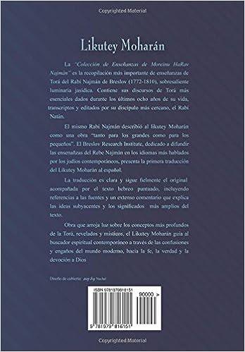 Likutey Moharán Parte Ii En Español Volumen Xii Lecciones 1 6