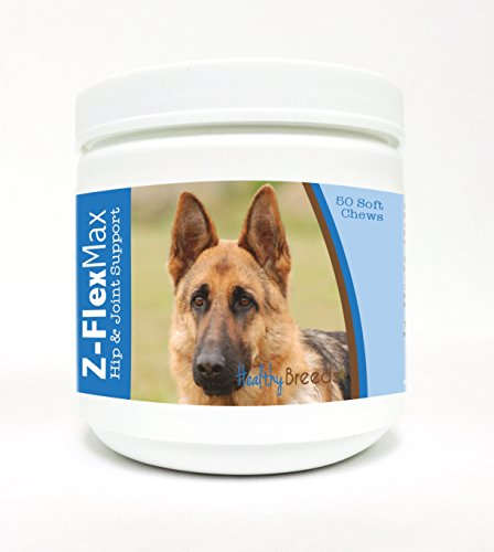 Image of Healthy Breeds Z-Flex Max Hip & Joint Supplement Soft Chews for German Shepherd, Brown - OVER 100 BREEDS - Medium & Large Breed Formula - 50 Count
