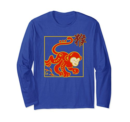 Zodiac Monkey T-shirt - 5