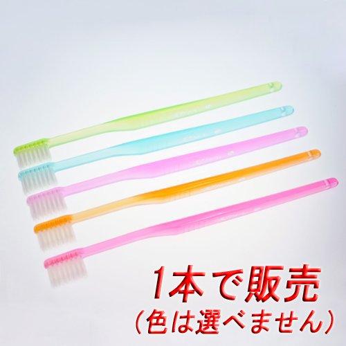 マーケティング群衆サーキュレーションマルケン歯ブラシ(1本)
