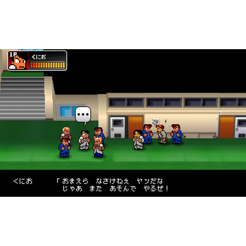 Nekketsu Kouha Kunio-Kun Special [Japan Import] by ARC SYSTEM WORKS (Image #7)