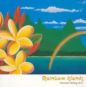 Rainbow Islands V.2: Hawaiian Healing