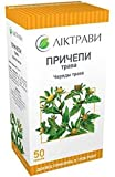 BIDENS TRIPARTITA (BEGGARTICKS | TRIFID BUR-MARIGOLD) HERBAL TEA – 2 oz (50 g) (1) Review