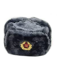 Authentic Russian Ushanka Gray Military Hat w/Soviet Red Army Badge Size Small