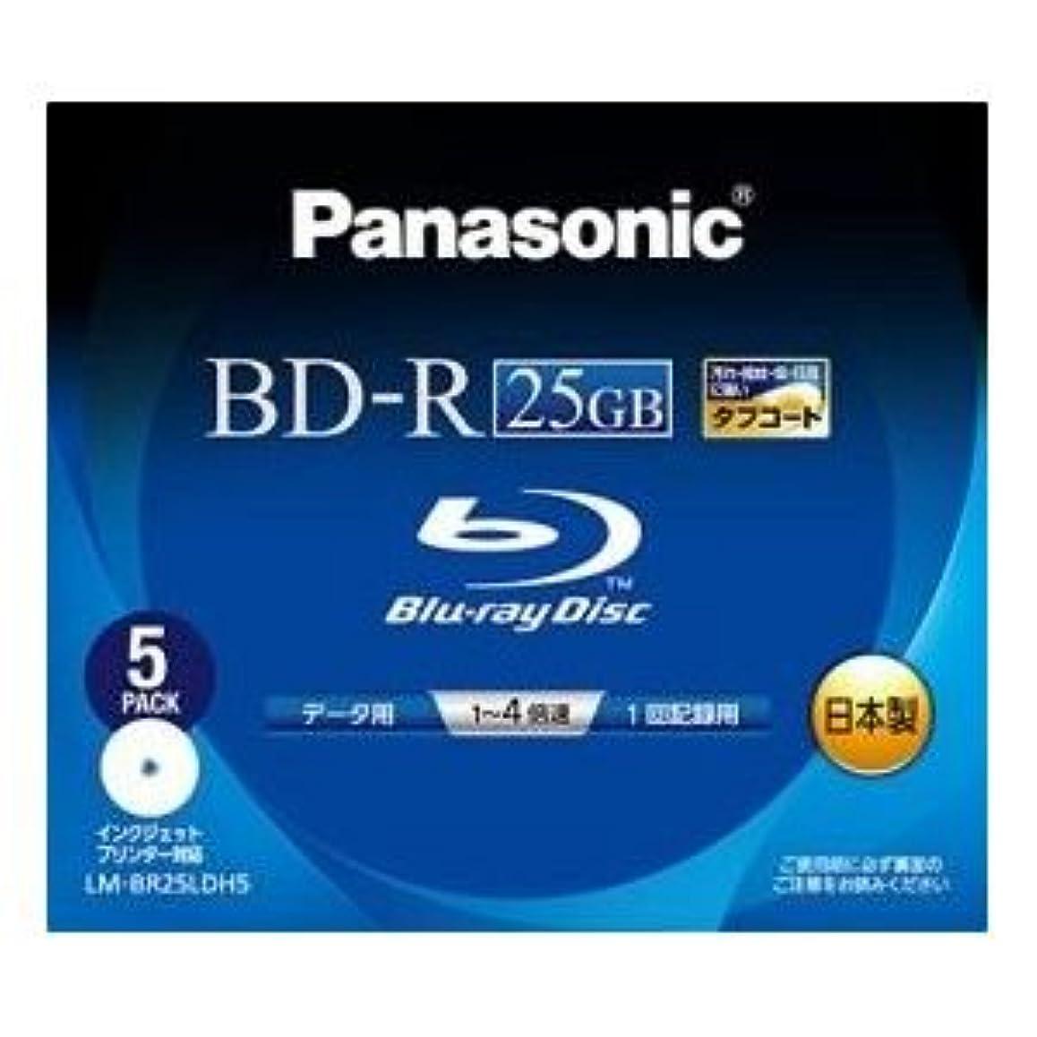 発表ウォルターカニンガムデマンドソニー SONY ビデオ用ブルーレイディスク (3枚パック) 3BNR4VAPS4 / 日本製 / 4層 / BD-R / 4倍速対応