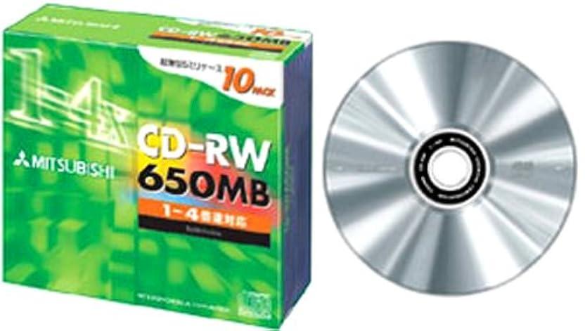 包囲超高層ビル挑む三菱化学 SW74EM5 CD-RW 650MB 5枚 スリムケース入り カラーミックス