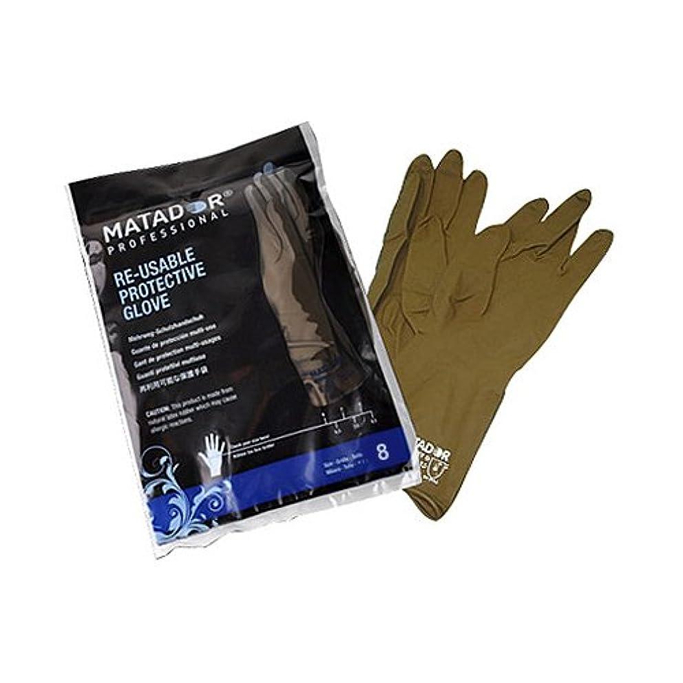 入手しますビリーヤギ主張するマタドールゴム手袋 8.0吋 【10個セット】