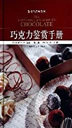 appreciation and taste: Chocolate Appreciation Handbook (2nd Edition)(Chinese Edition)
