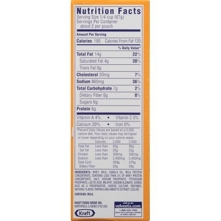 PACK OF 14 - Kraft Velveeta Cheese Sauce Mid Queso Blanco, 3 count, 12 Oz by Kraft (Image #5)